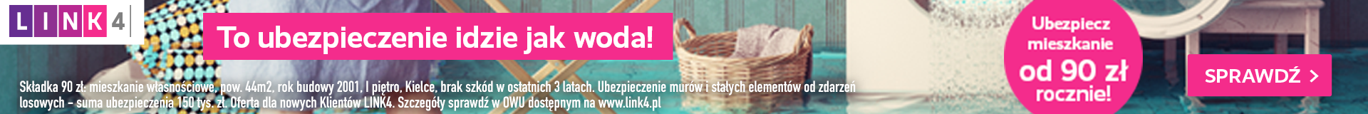 default-page-banner