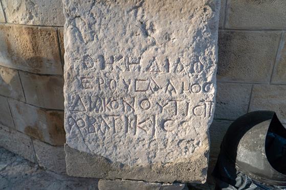 Jerusalem_0-27.jpg