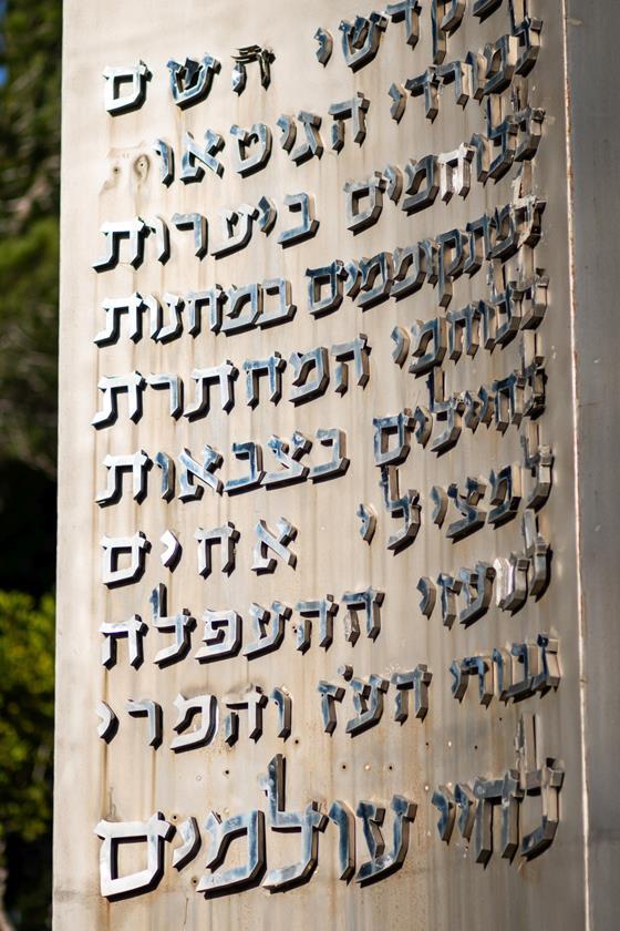Jerusalem_0-96.jpg