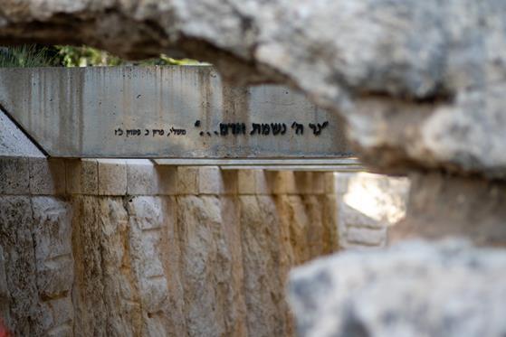 Jerusalem_0-98.jpg